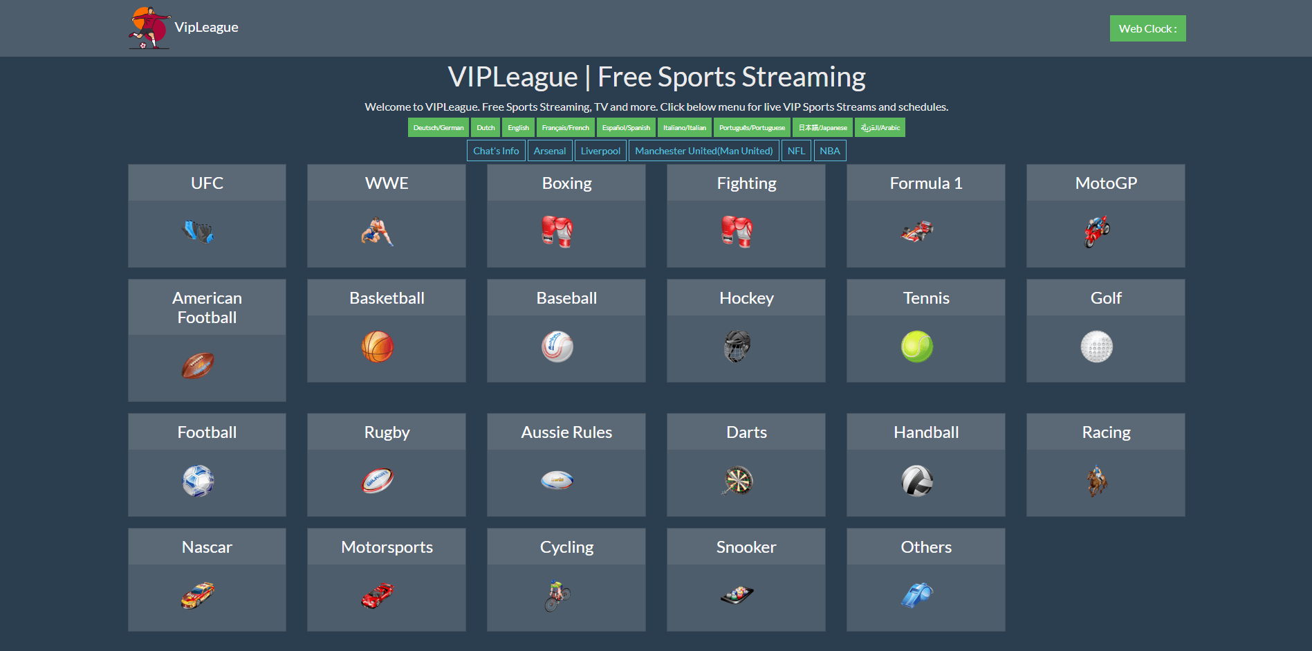 VIPLeague site